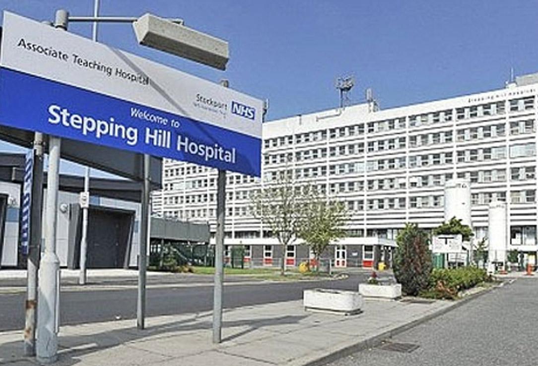 paperless hospital service